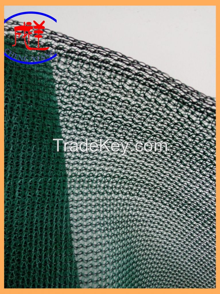 mono knitted HDPE shade net