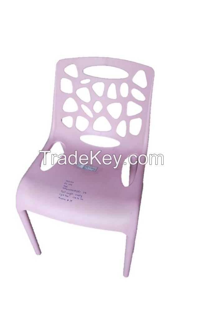 2016 top selling and best quality plastic modern leisure chair