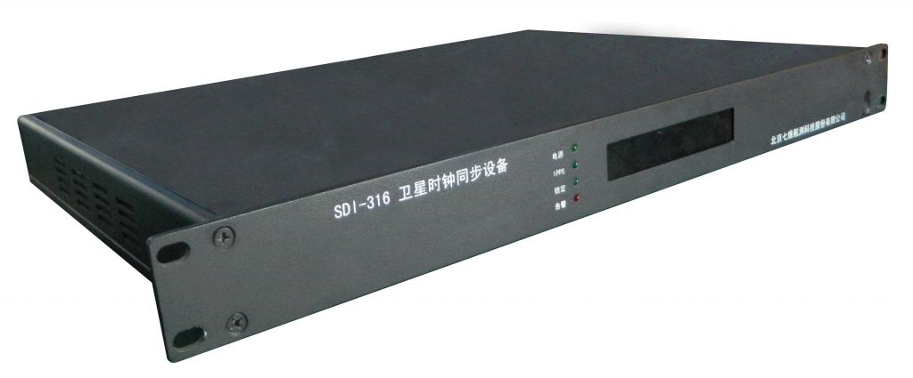 SDI-316 complete primary reference source / PRS