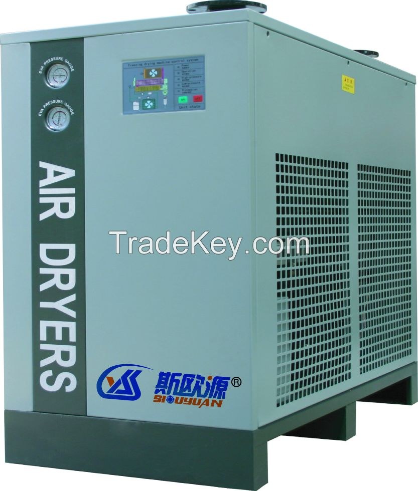 REFRIGERATION DRYER