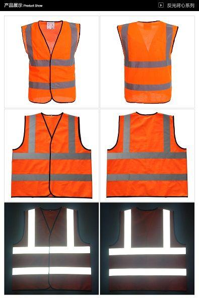 High visibility Reflective Safety Vest, EN 20471