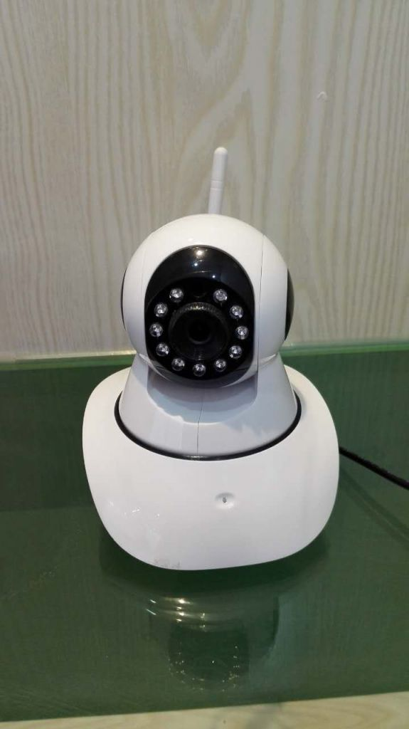 Smart Monitoring Security Camera