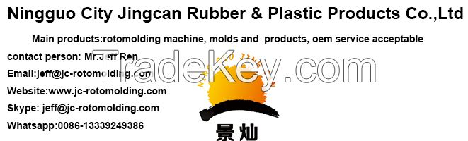 shuttle rotomolding rotatinal molding machine for hollow plastic products