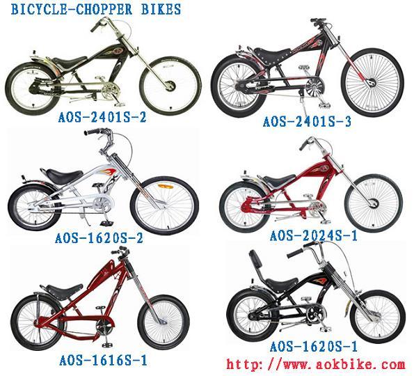 Bicycle Chopper Bikes By Hangzhou A Ok Bike Co Ltd China