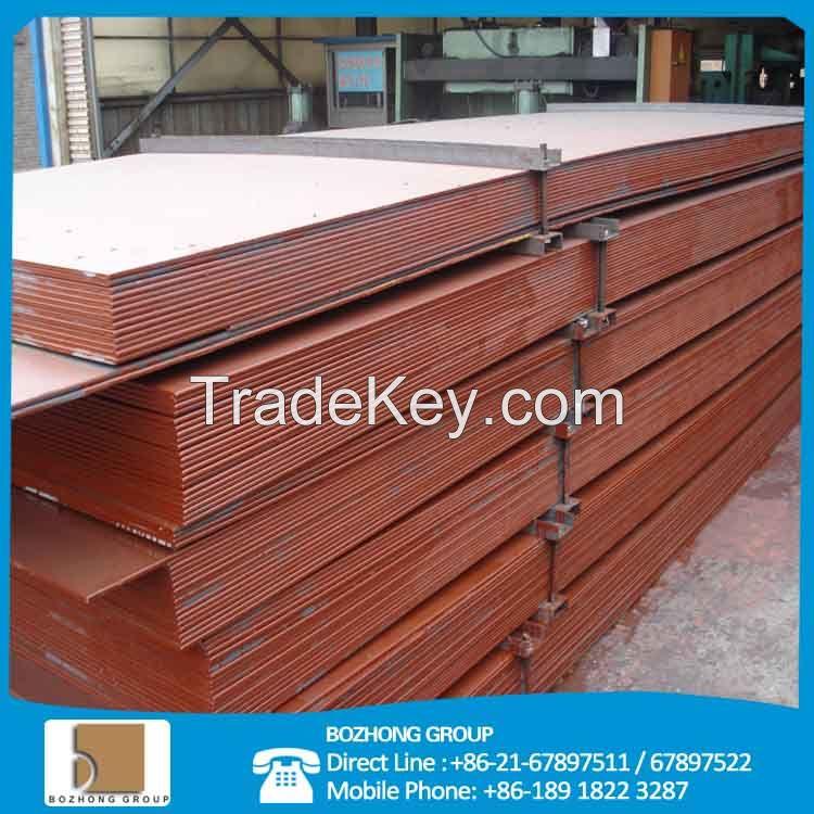 ASME/ASTM standard steel plate