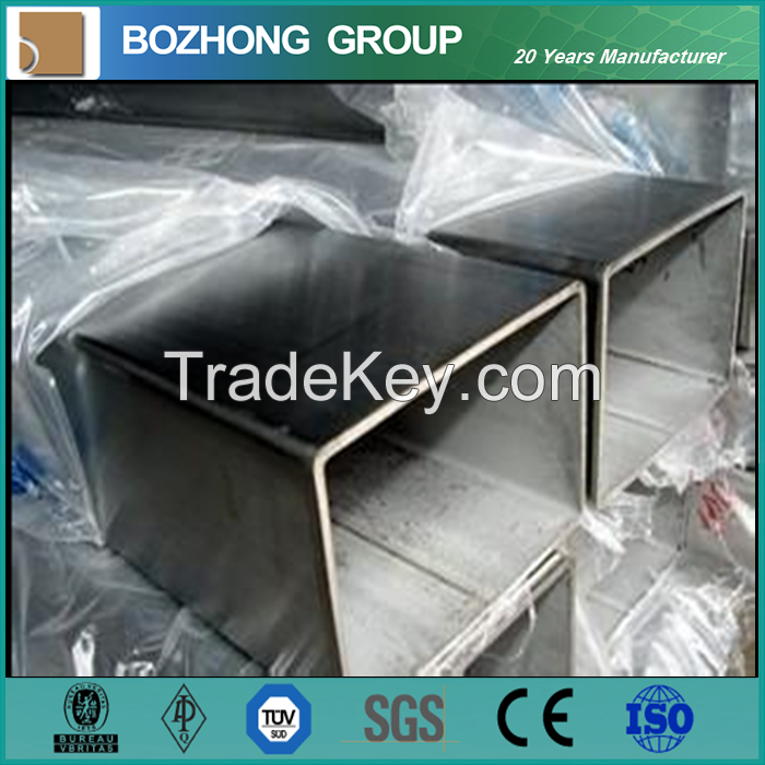 7075 Aluminum Square Pipe in large China stock