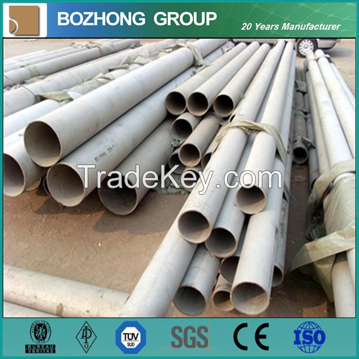 5019 aluminium alloy pipe price per kg