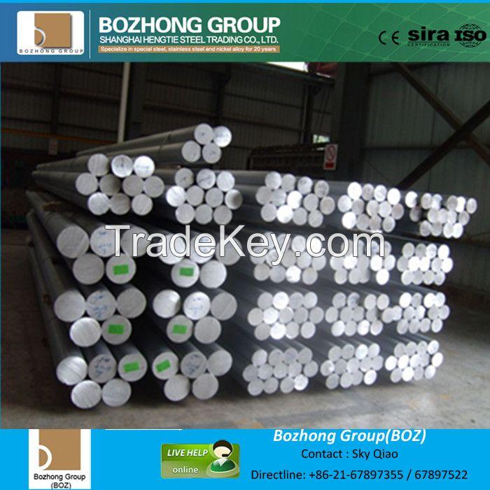 Hot sale 5251 aluminium Round bar price per KG