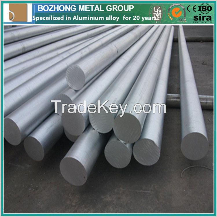 Hot sale 5251 aluminium Round bar price per KG