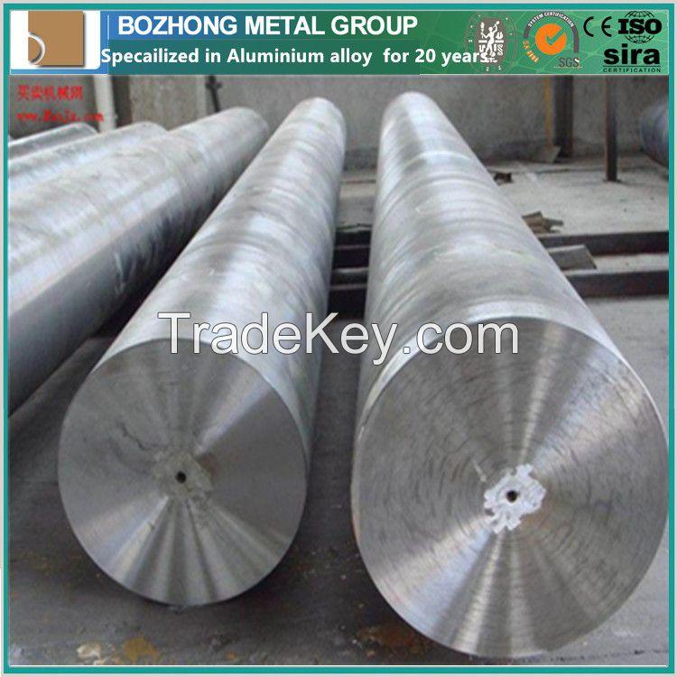 5050 aluminium Round solid bar