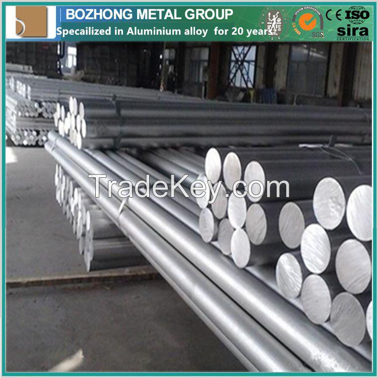 6080 aluminium spacer bar for window, aluminium solid bar