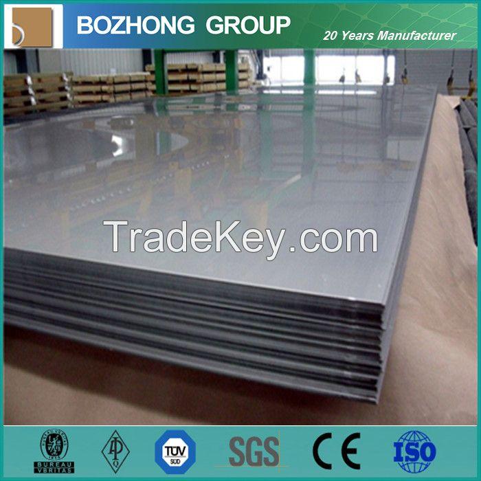Best customer feedback  6082  Aluminium alloy sheet plate