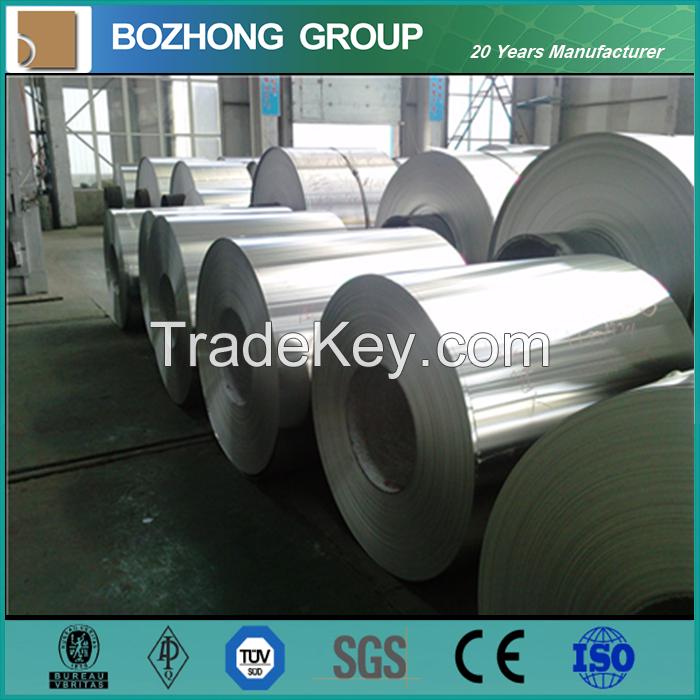 6070 aluminum alloy coil price per kg