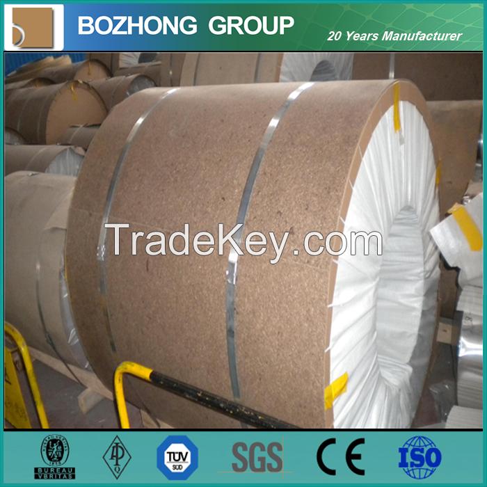 6082 aluminum alloy coil price per kg