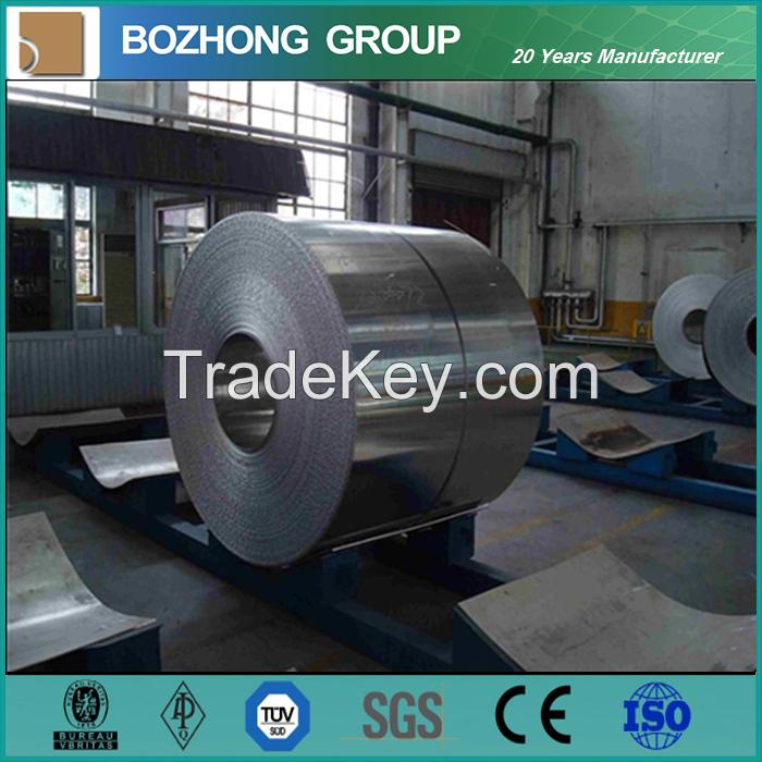2214 aluminum alloy coil price per kg