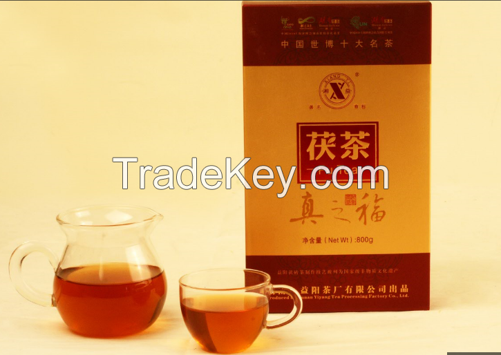 Organic Dark Tea(A Special Tea Similar Organic Black Tea or Pu 'er Tea)--China Organic Dark Tea--HuNan Province Dark Tea--Fu Brick Tea--Organic High Class Fu Tea
