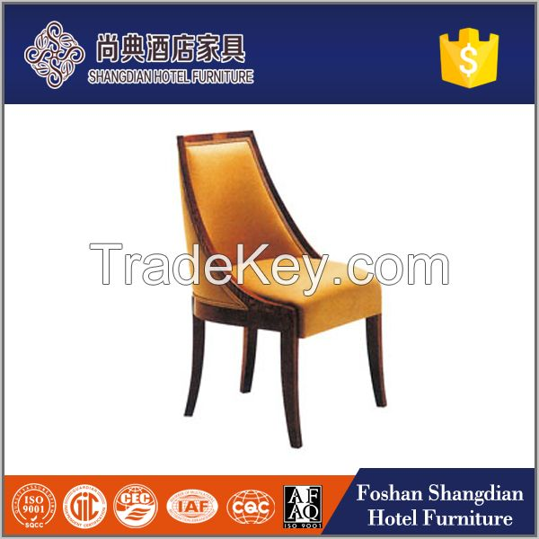 Hotel General use and wooden material fabric leisure sofa chair for sale