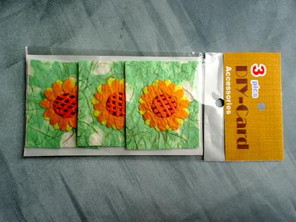 DIY-CARD