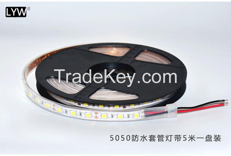 A low-pressure lamp