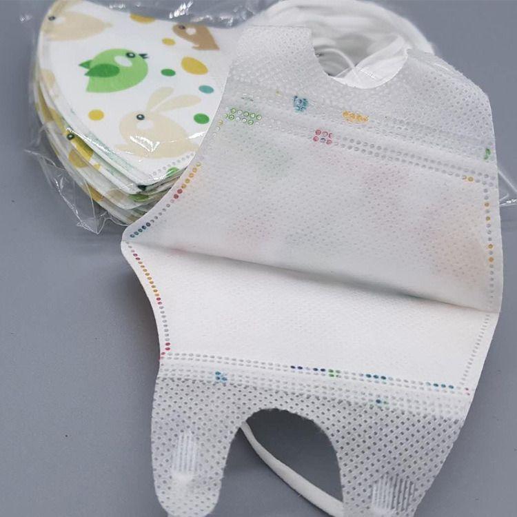 Kids Daily Dust Face Mas/Kids Mask for Children