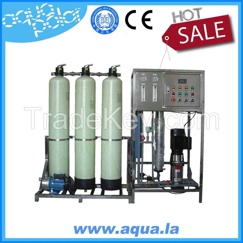 China customized design RO water treatment plants