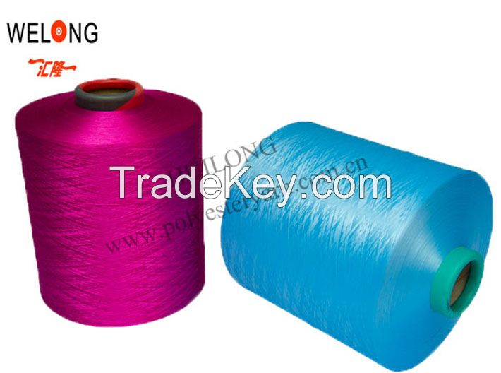 dope dyed polyester draw textured yarn