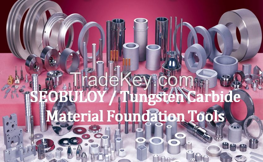 Cemented Carbide Products