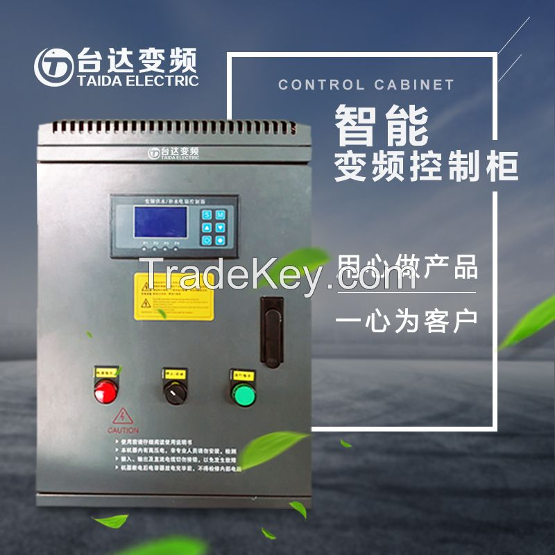 Control Cabinet, Electrical Cabinet, Electric control, control cubicle, control house