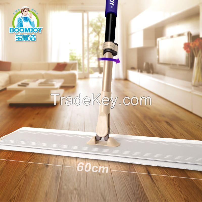 Aluminum Magic Floor  Plate mop E600