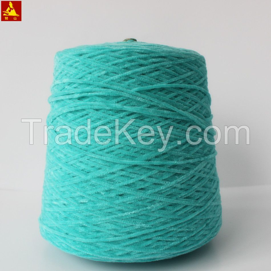 Hot sale 100% polyester chenille yarn