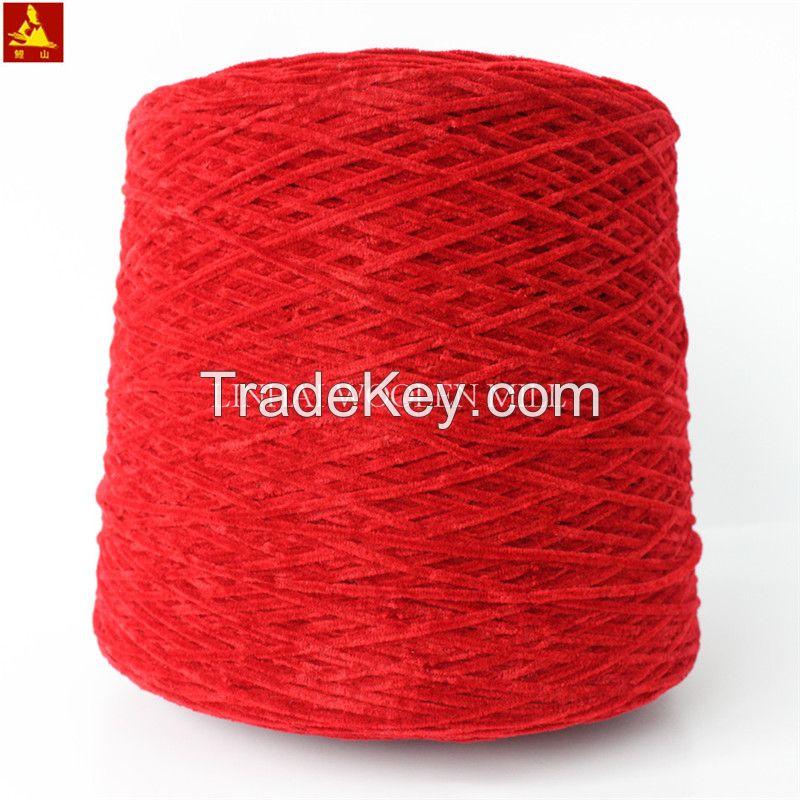 Hot sale 100% Acrylic chenille yarn