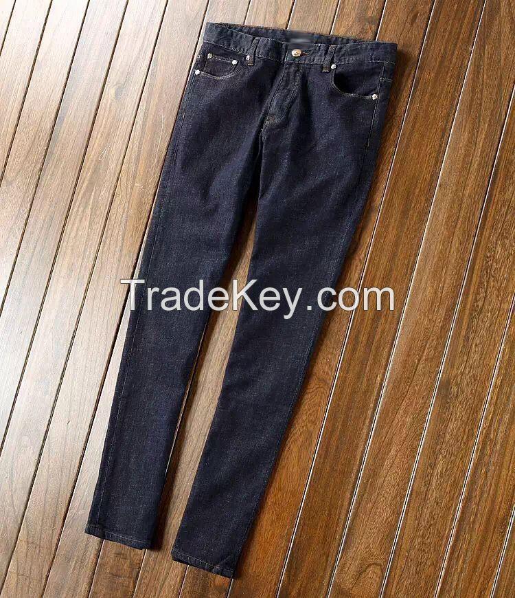 denim jeans skinny