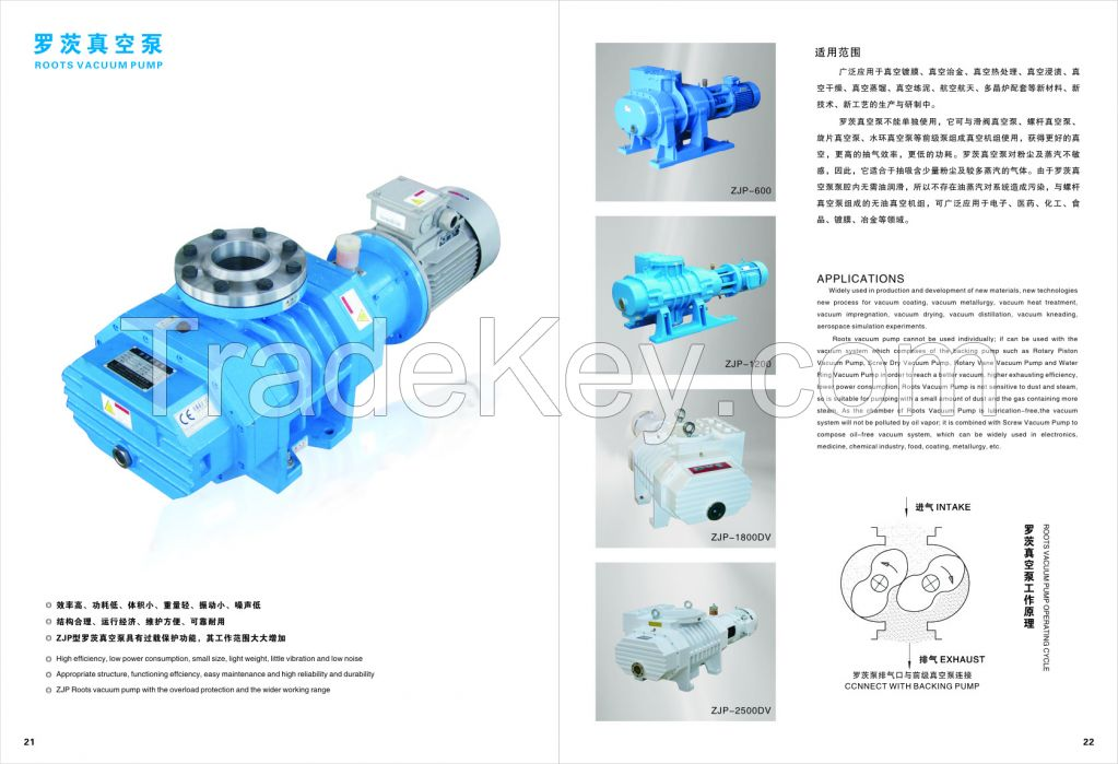Roots Blower Used for Chemical Industry Vacuum Heat Treatment