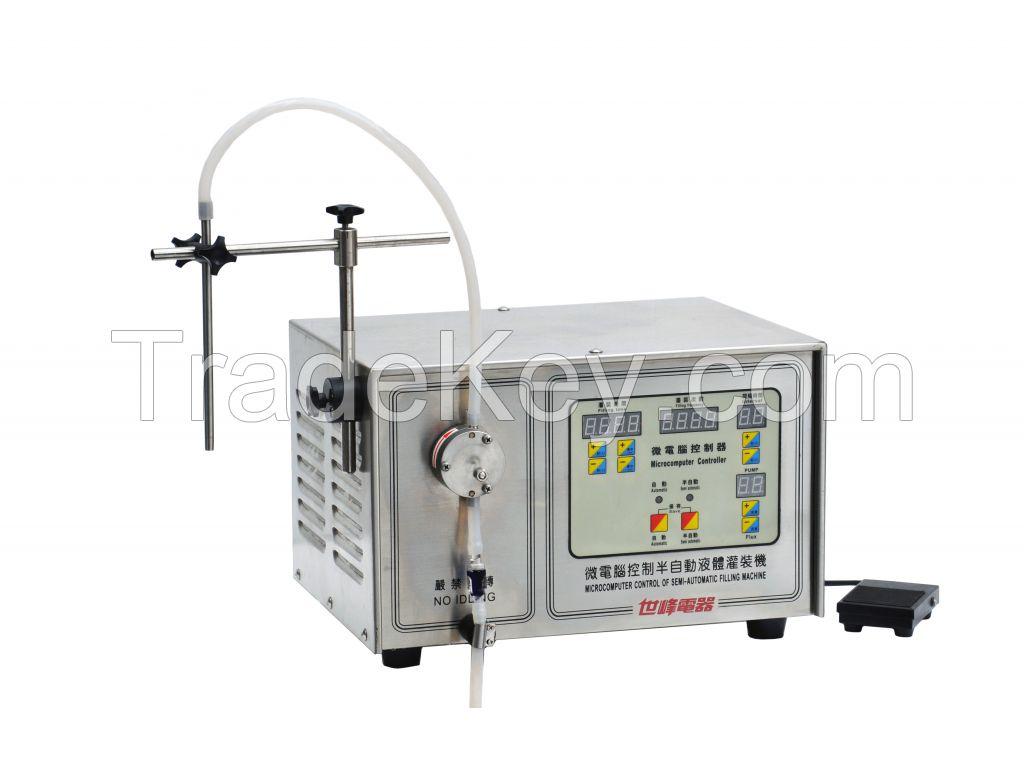 filling machine capping machine sealing machine