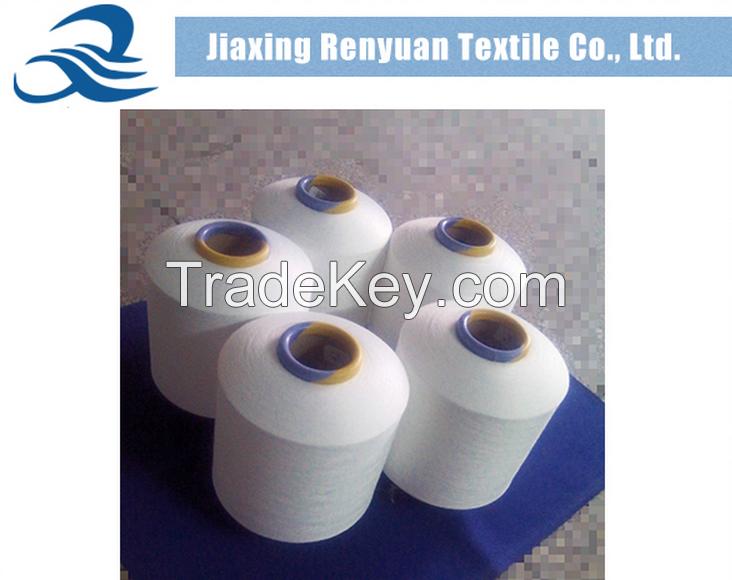 spandex cover yarn