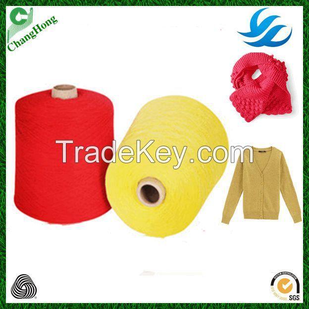 Hand knitting 2/20NM pure wool acrylic yarn from china wool factory