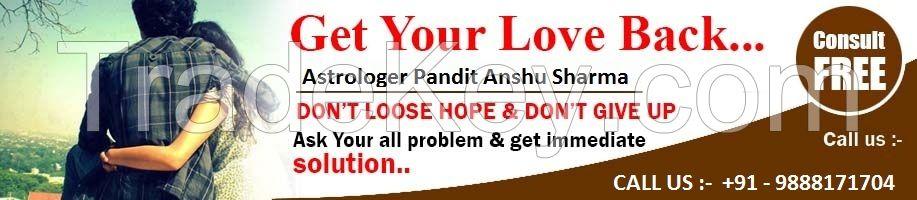 Top (Famous) Expert Astrologer Pandit Anshu Sharma in India +91-9888171704