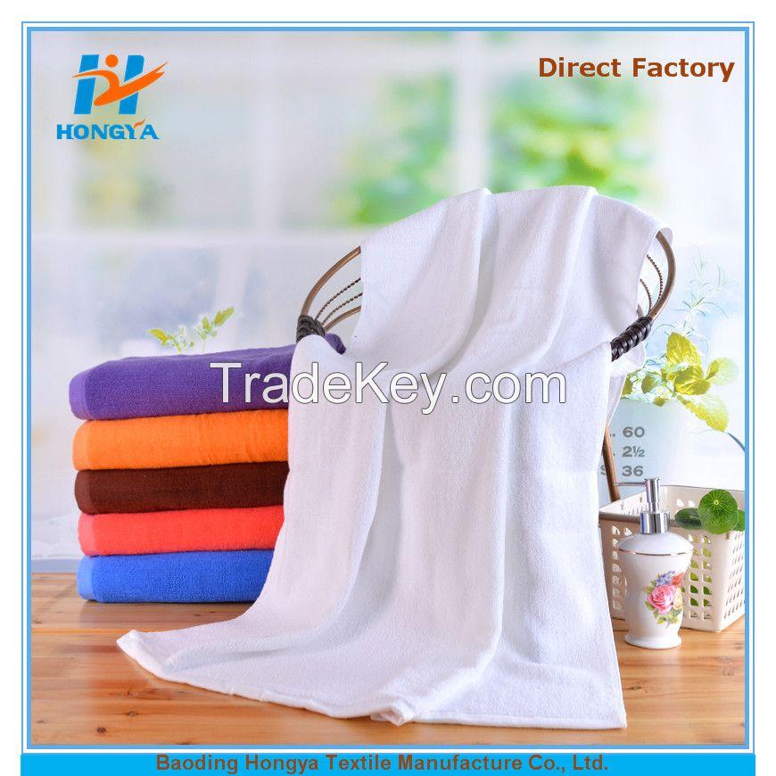 High Grade 100% Cotton Hotel Bath Towel
