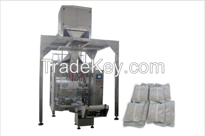 VFS320/5000D/7300B/7800/1100 vertical filling packaging machine