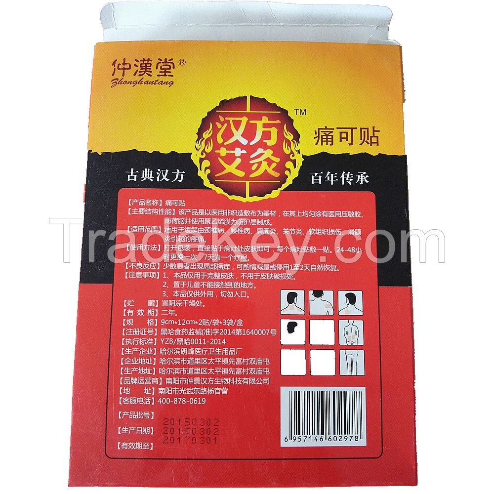 Analgesic Plaster/patches-Chinese herbal medicine