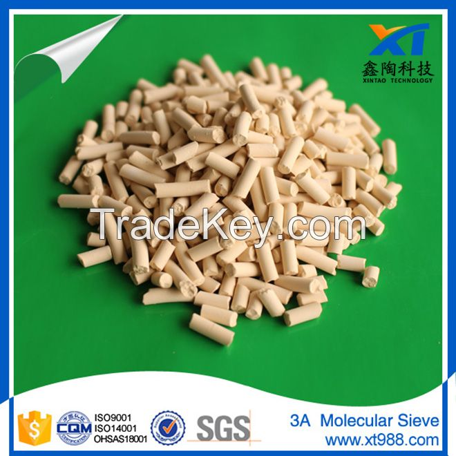 A grade high purity zeolite 3A molecular sieve for liquid alcohol drying