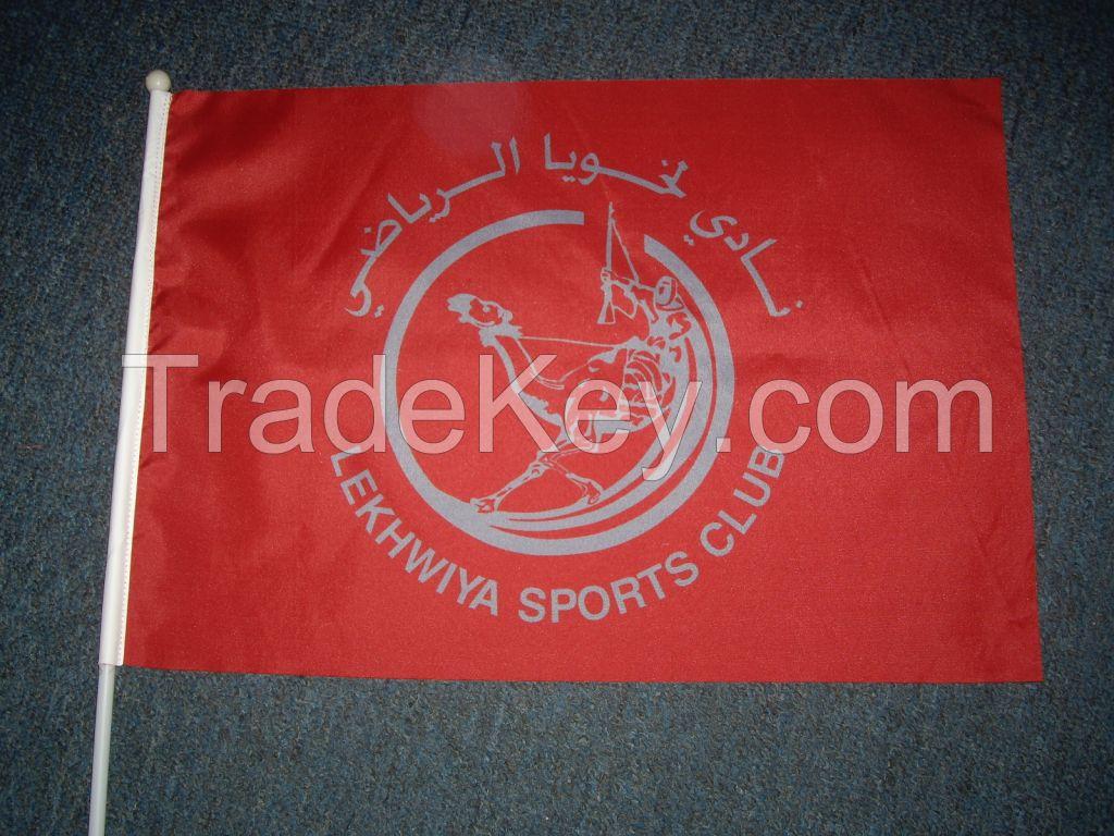Hand Flag with Pole