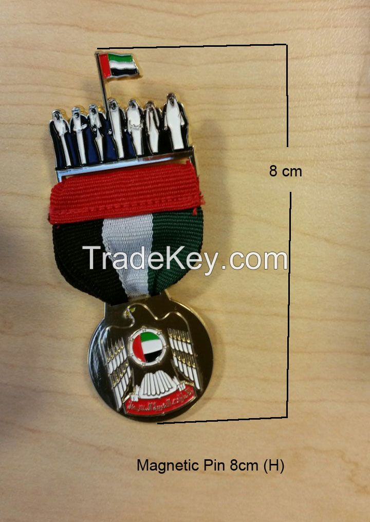U.A.E National Flag Band Medal