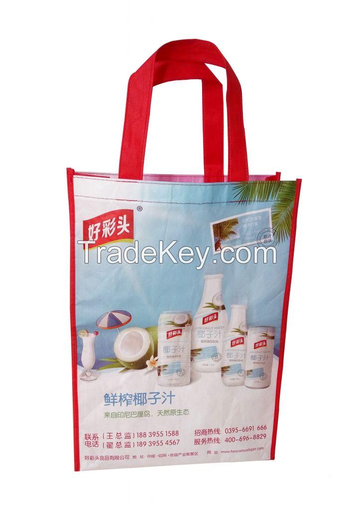 laminated nonwoven shopping bag/pp woven shopping bag/wholesale cheap shopping bag