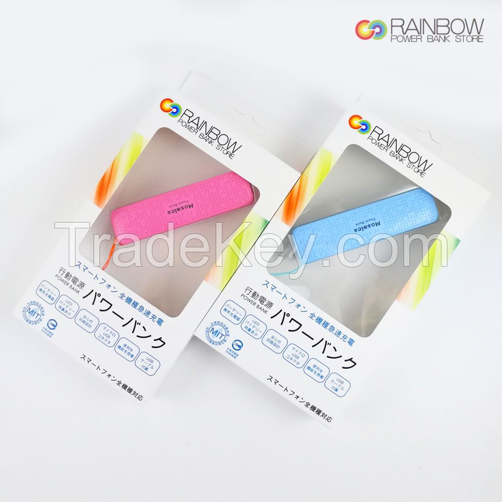 Rainbow RB-BP-026  Power Charger -3000mAh