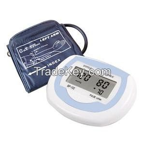 Airial Digital Blood Pressure Monitor