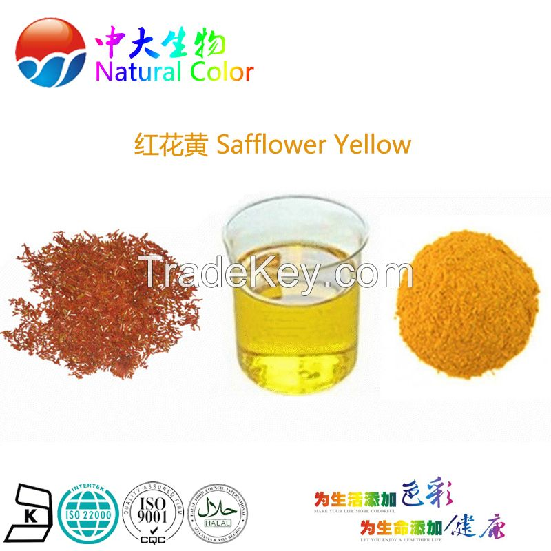 natural food color safflower yellow pigment supplier