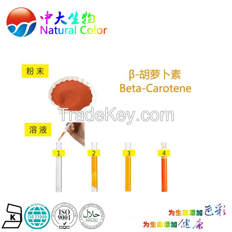 natural food color/colour beta-carotene pigment supplier