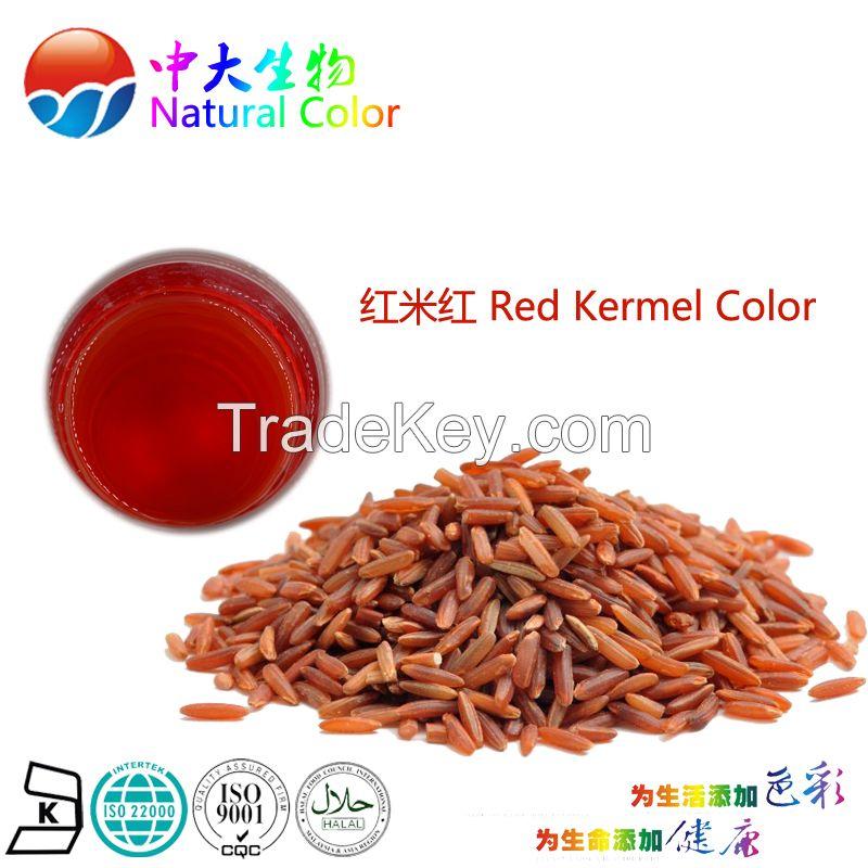 natural red kermel color food additives pigment