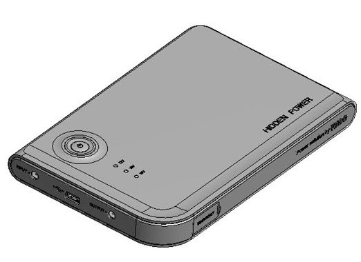 Portable Auxiliary Battery Pack (Hidden Power)
